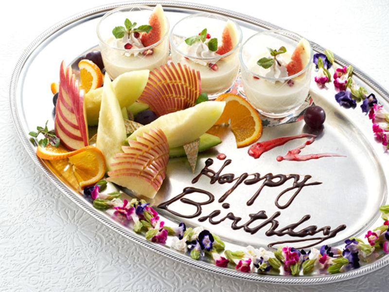 【お誕生月割引!】記念すべき一日を華鳳でお祝い☆バースデープラン